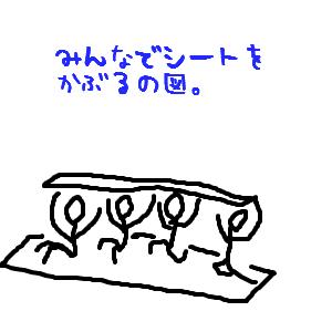 Cocolog_oekaki_2009_08_19_10_10